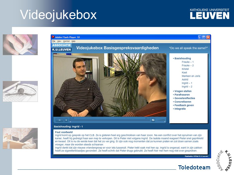 Videojukebox