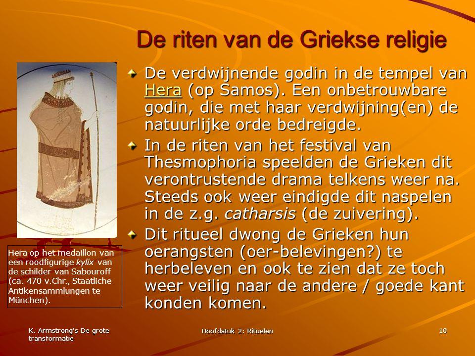De riten van de Griekse religie