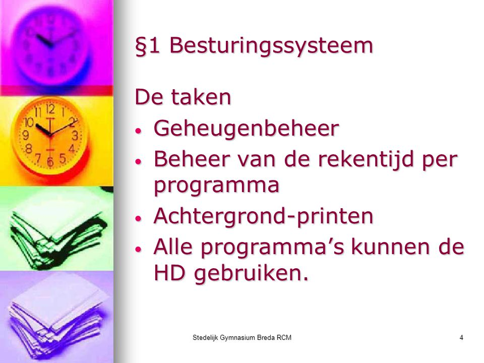 Stedelijk Gymnasium Breda RCM