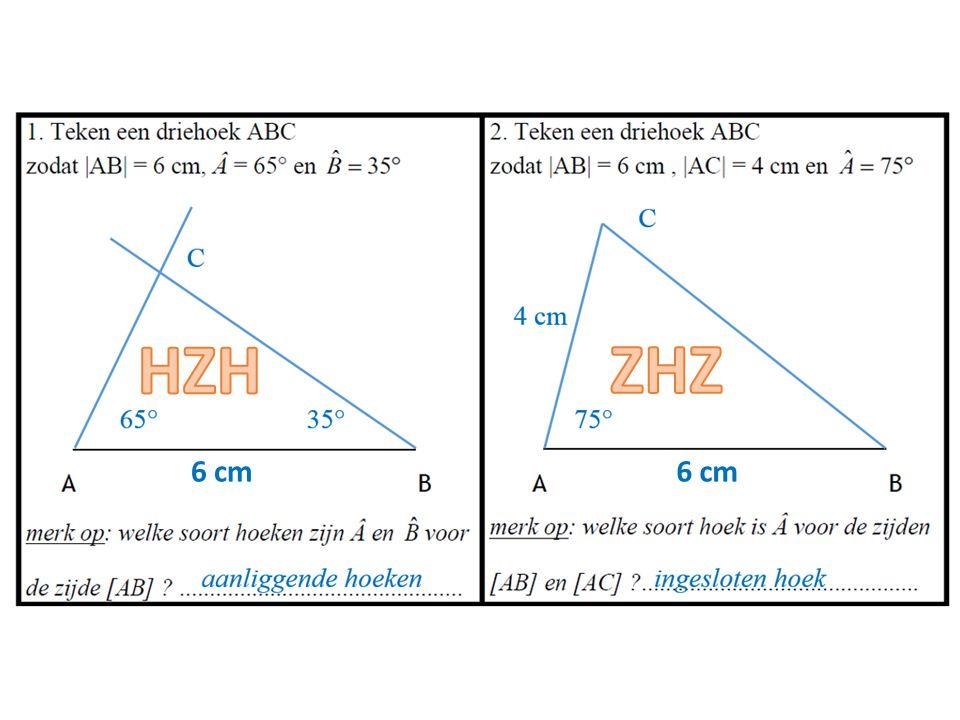 HZH ZHZ 6 cm 6 cm