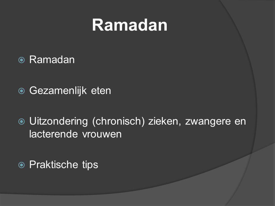 Ramadan Ramadan Gezamenlijk eten