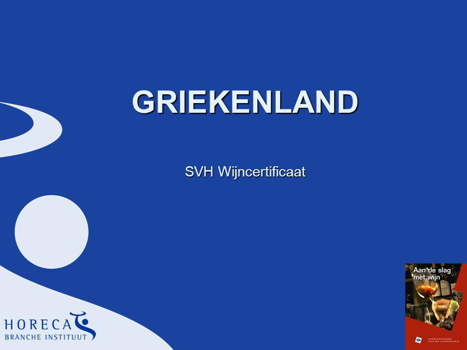 GRIEKENLAND SVH Wijncertificaat