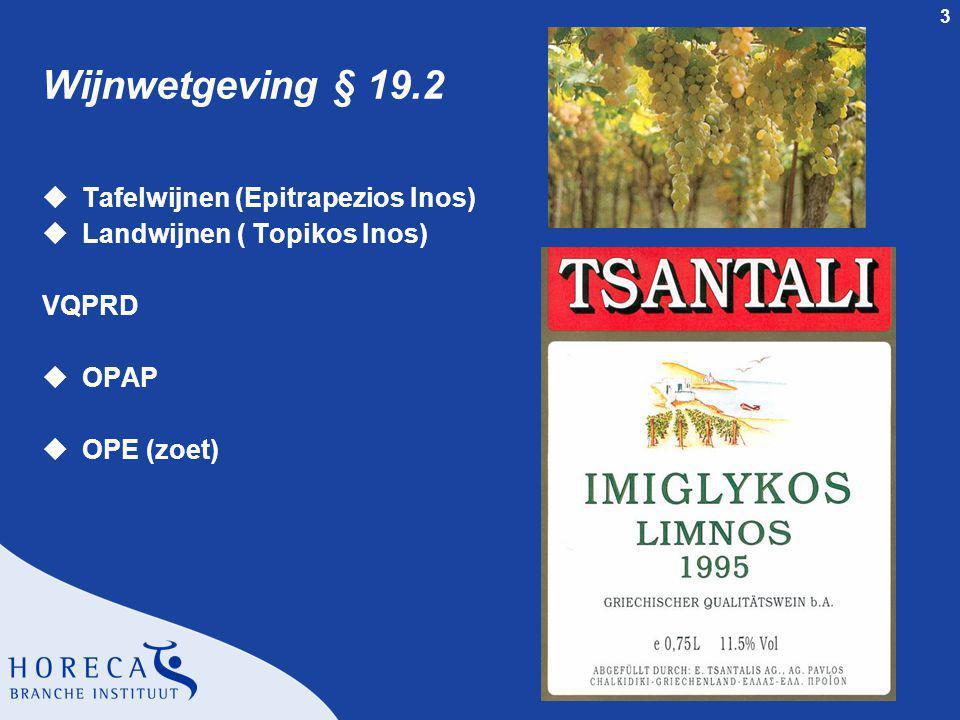 Wijnwetgeving § 19.2 Tafelwijnen (Epitrapezios Inos)