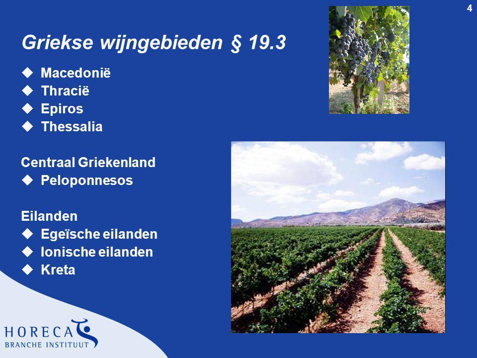 Griekse wijngebieden § 19.3