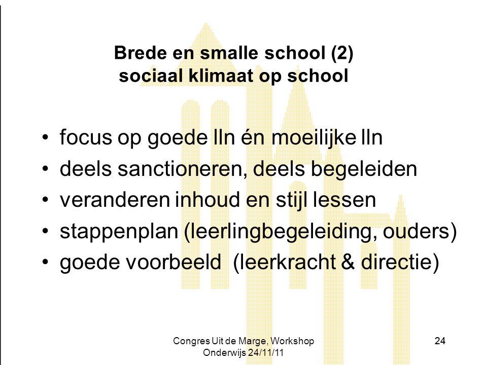 Brede en smalle school (2) sociaal klimaat op school