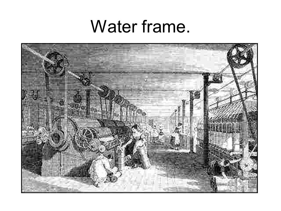 Water frame.