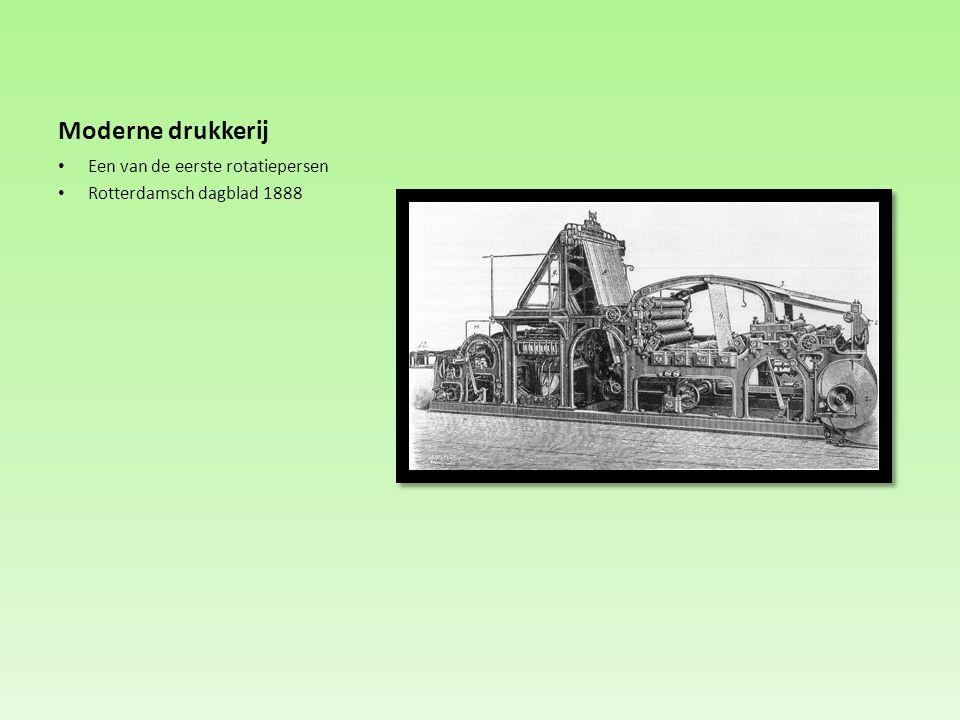 Moderne drukkerij Een van de eerste rotatiepersen