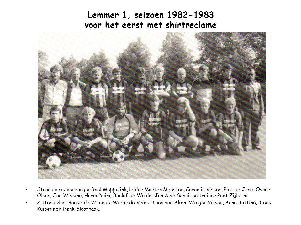 Lemmer 1, seizoen 1982-1983 voor het eerst met shirtreclame