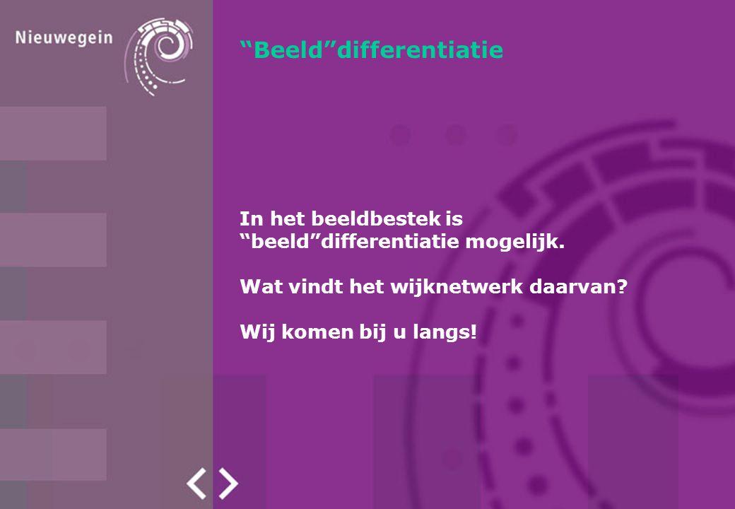 Beeld differentiatie