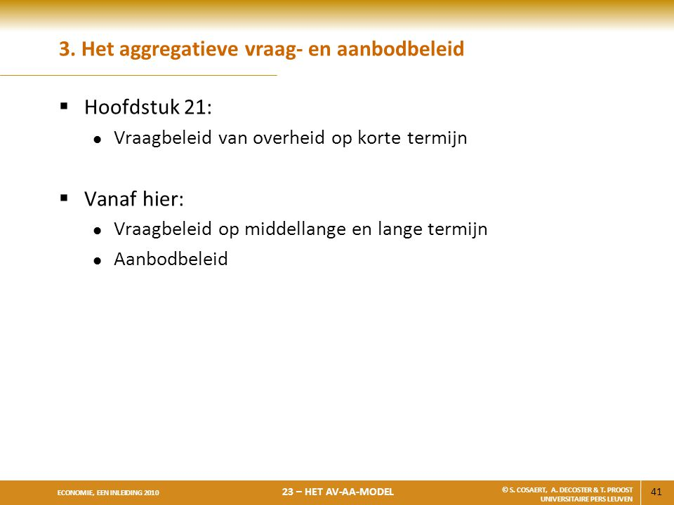 3. Het aggregatieve vraag- en aanbodbeleid