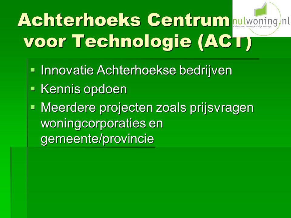 Achterhoeks Centrum voor Technologie (ACT)