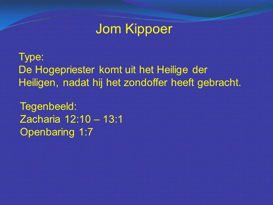 Jom Kippoer Type: De Hogepriester komt uit het Heilige der Heiligen, nadat hij het zondoffer heeft gebracht.
