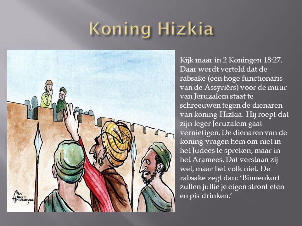 Koning Hizkia