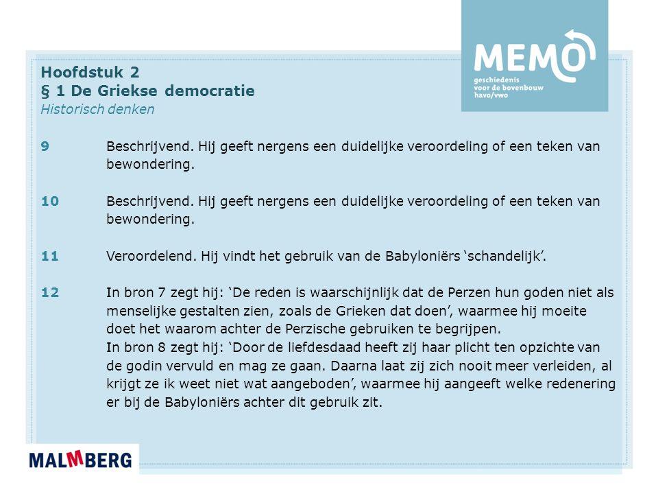 § 1 De Griekse democratie