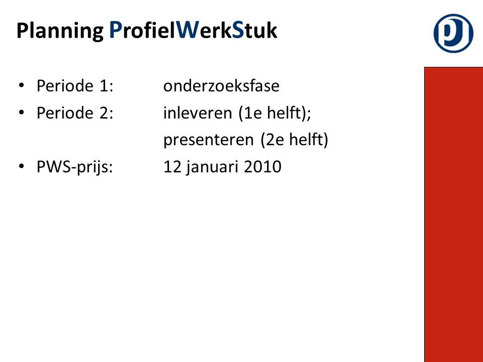 Planning ProfielWerkStuk