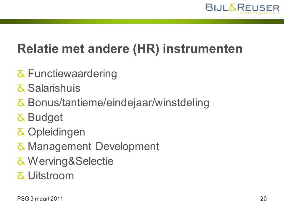 Relatie met andere (HR) instrumenten