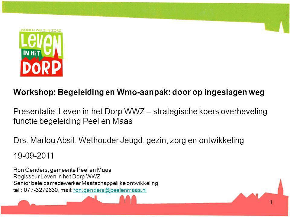 Workshop: Begeleiding en Wmo-aanpak: door op ingeslagen weg