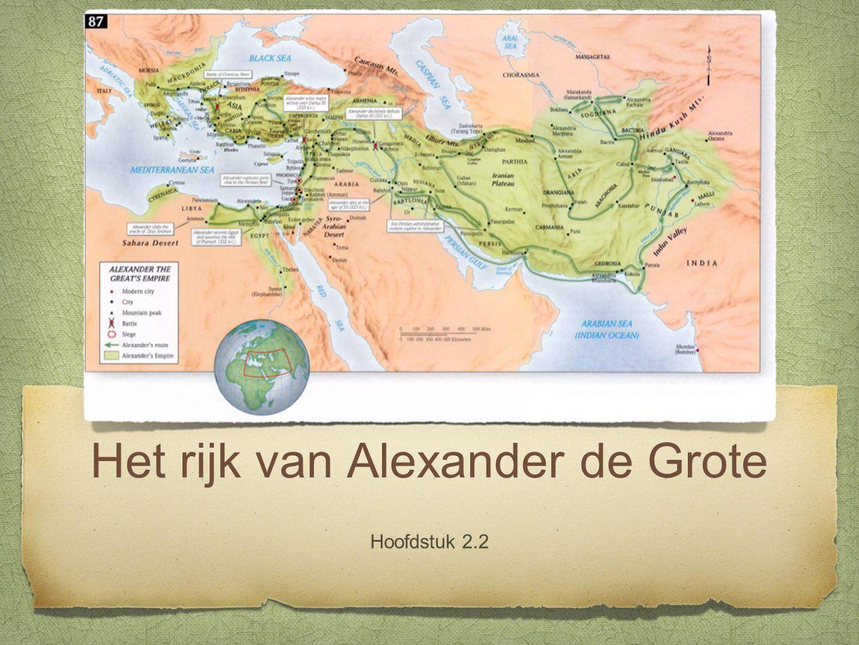 Het rijk van Alexander de Grote