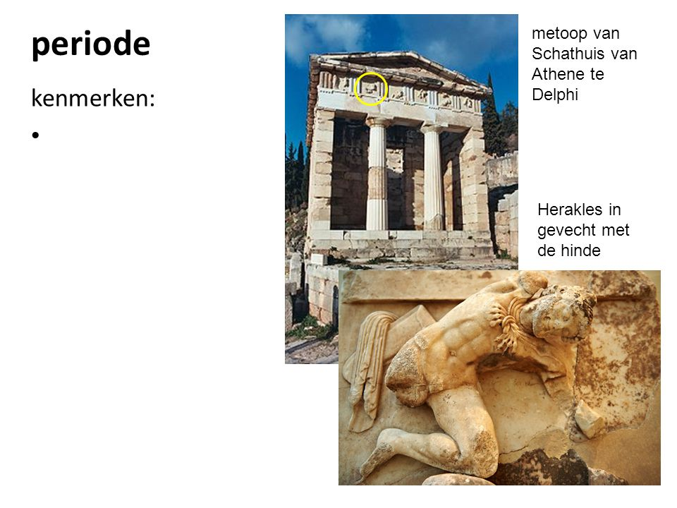 periode kenmerken: metoop van Schathuis van Athene te Delphi