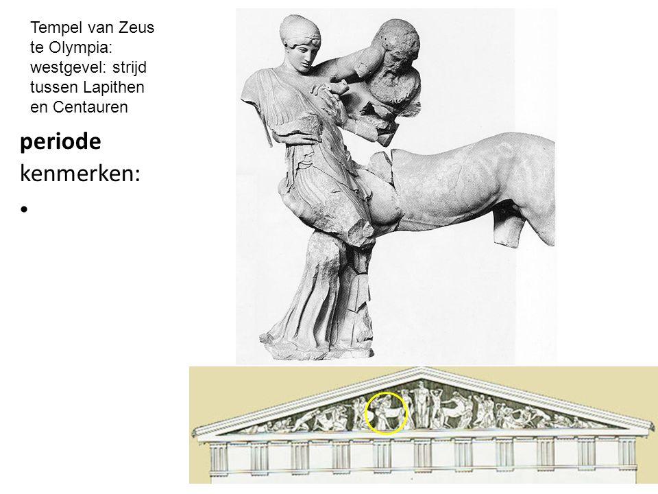 Tempel van Zeus te Olympia: westgevel: strijd tussen Lapithen en Centauren