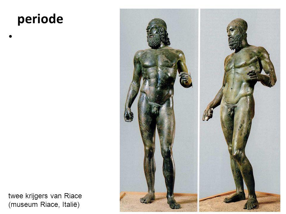 periode twee krijgers van Riace (museum Riace, Italië)
