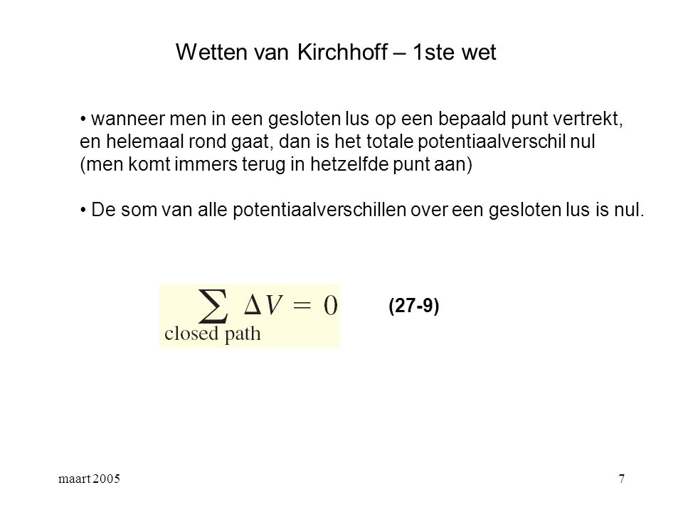 Wetten van Kirchhoff – 1ste wet