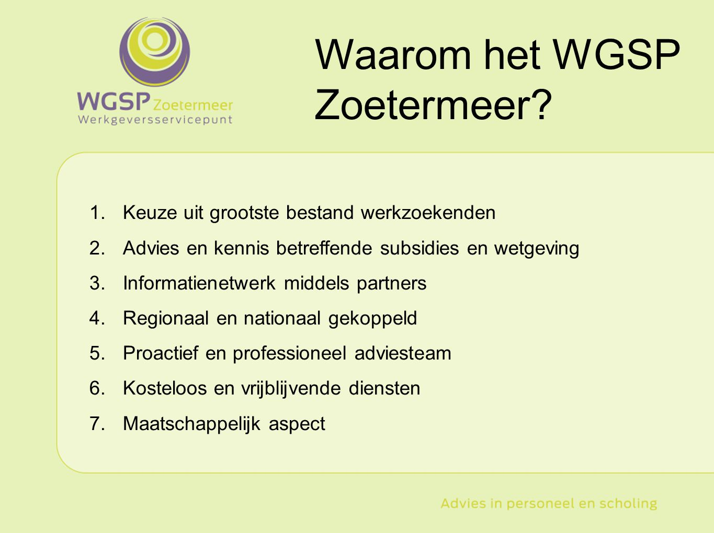 Waarom het WGSP Zoetermeer