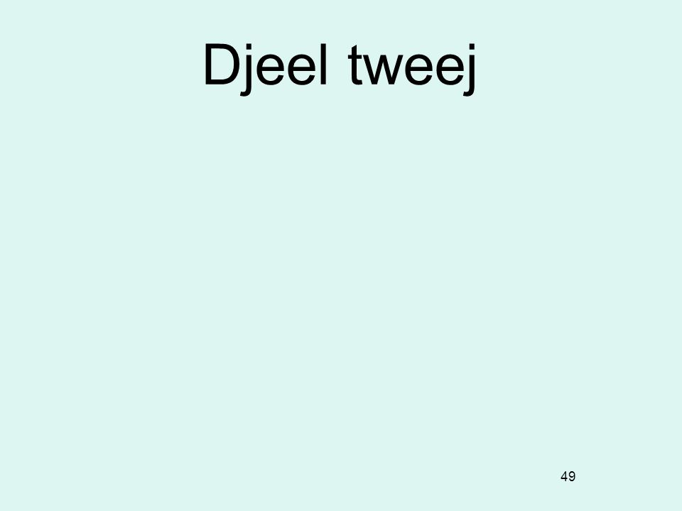 Djeel tweej