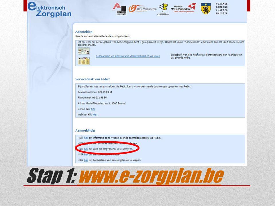 Stap 1: www.e-zorgplan.be