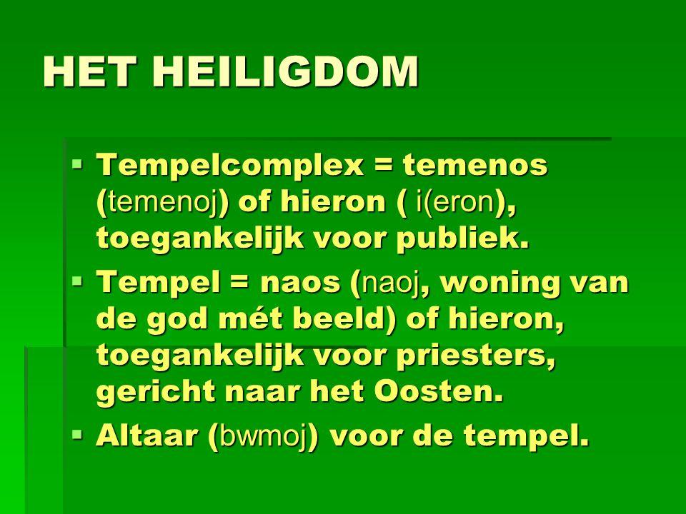 HET HEILIGDOM Tempelcomplex = temenos (temenoj) of hieron ( i(eron), toegankelijk voor publiek.