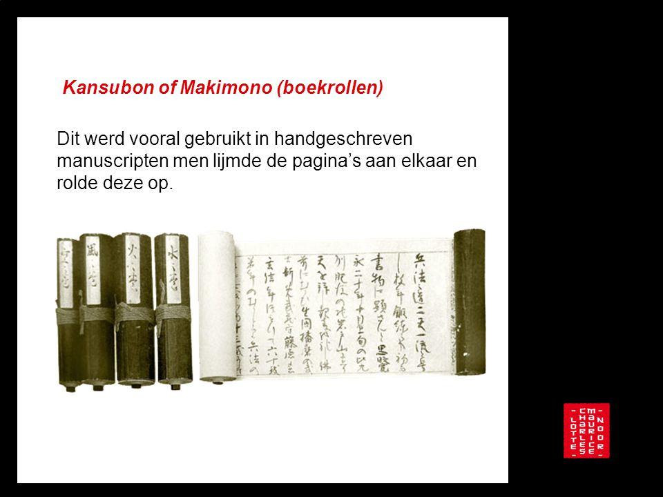 Kansubon of Makimono (boekrollen)