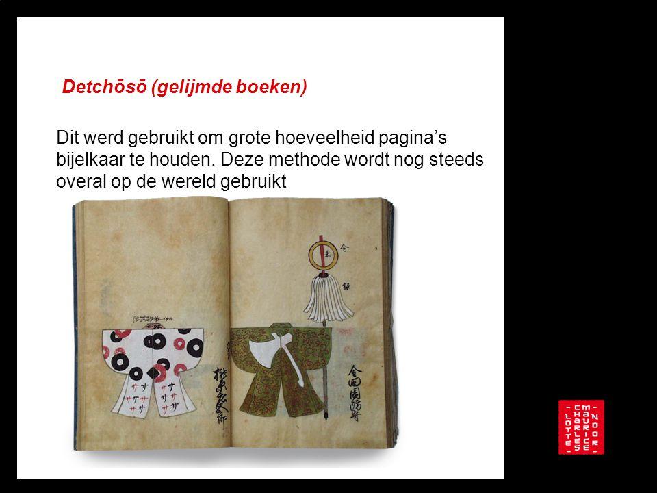 Detchōsō (gelijmde boeken)