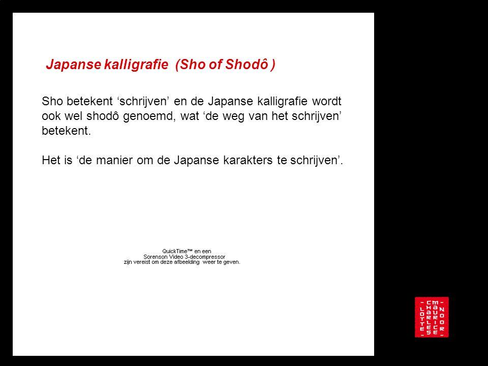 Japanse kalligrafie (Sho of Shodô )