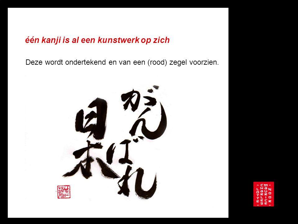 één kanji is al een kunstwerk op zich