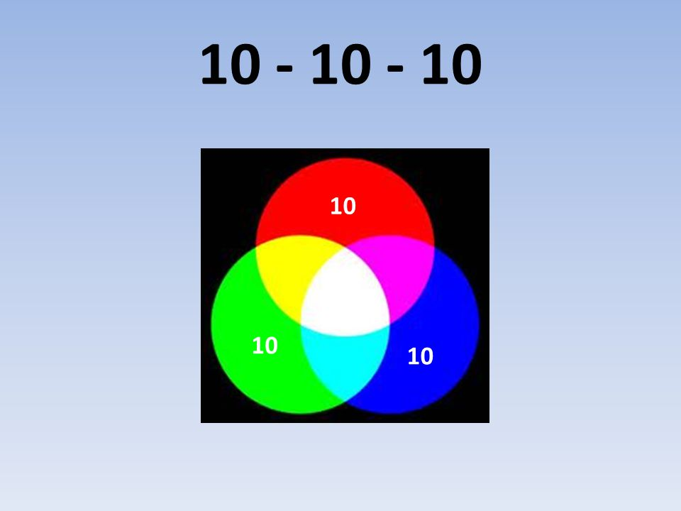 10 - 10 - 10 10 10 10