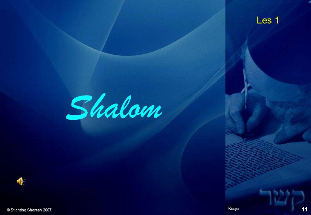 Shalom Kesjer