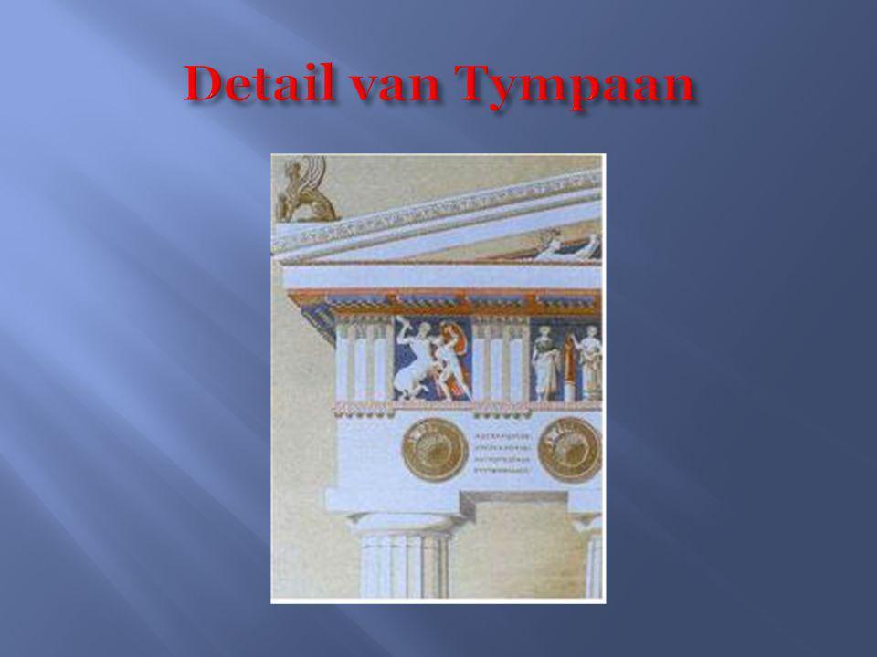 Detail van Tympaan http://www.museumkennis.nl/lp.rmo/museumkennis/i000549.html.