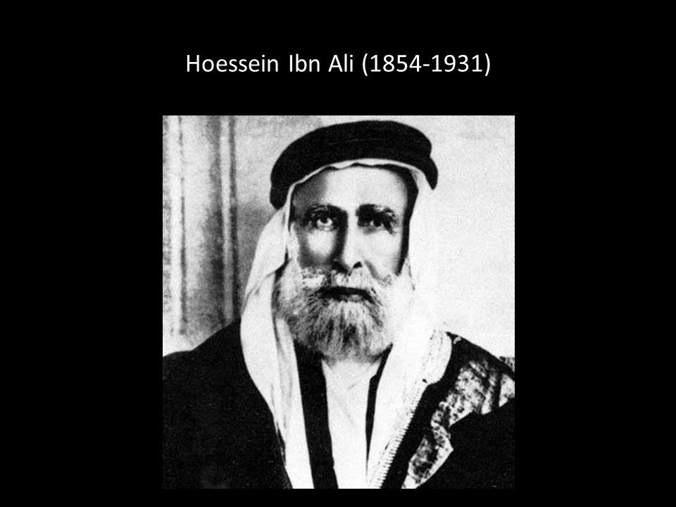 Hoessein Ibn Ali (1854-1931)