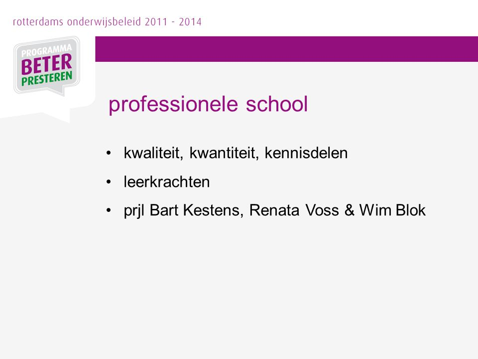 professionele school kwaliteit, kwantiteit, kennisdelen leerkrachten