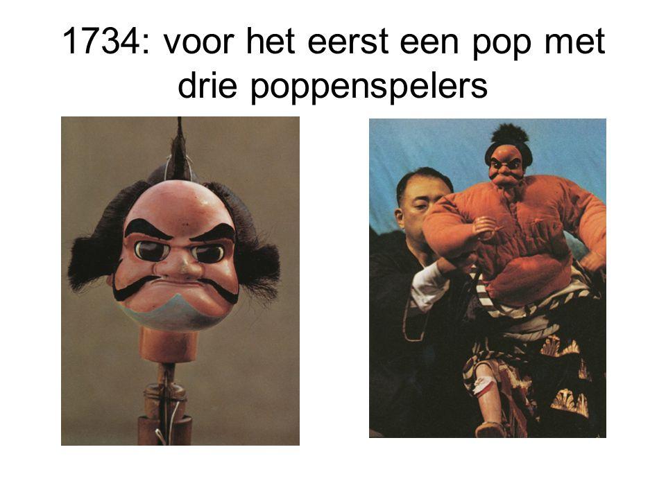1734: voor het eerst een pop met drie poppenspelers