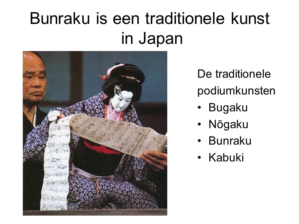 Bunraku is een traditionele kunst in Japan