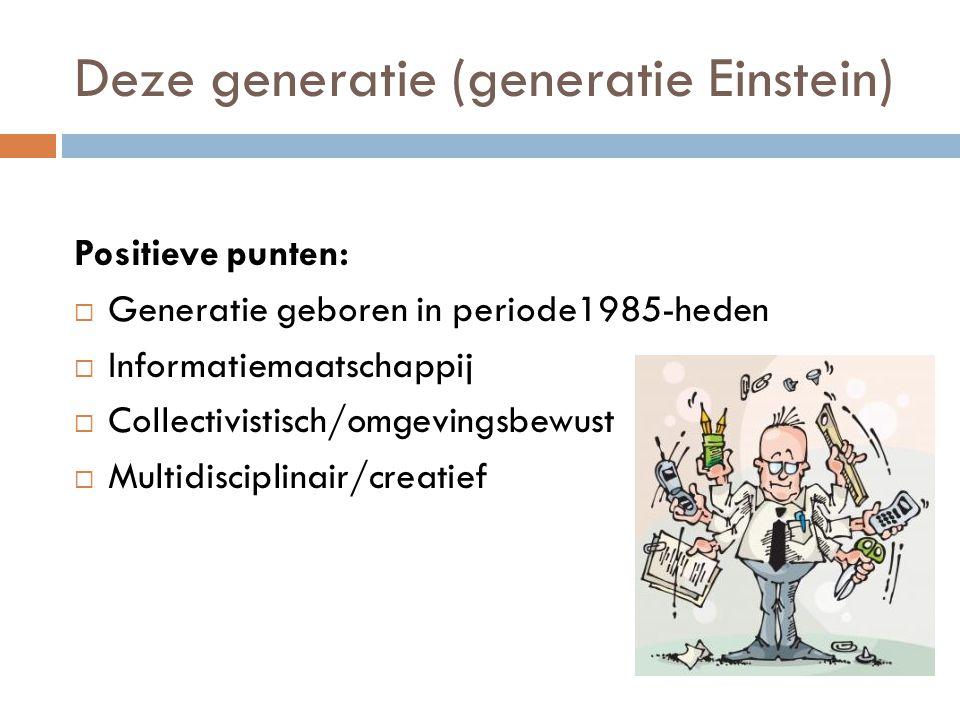 Deze generatie (generatie Einstein)