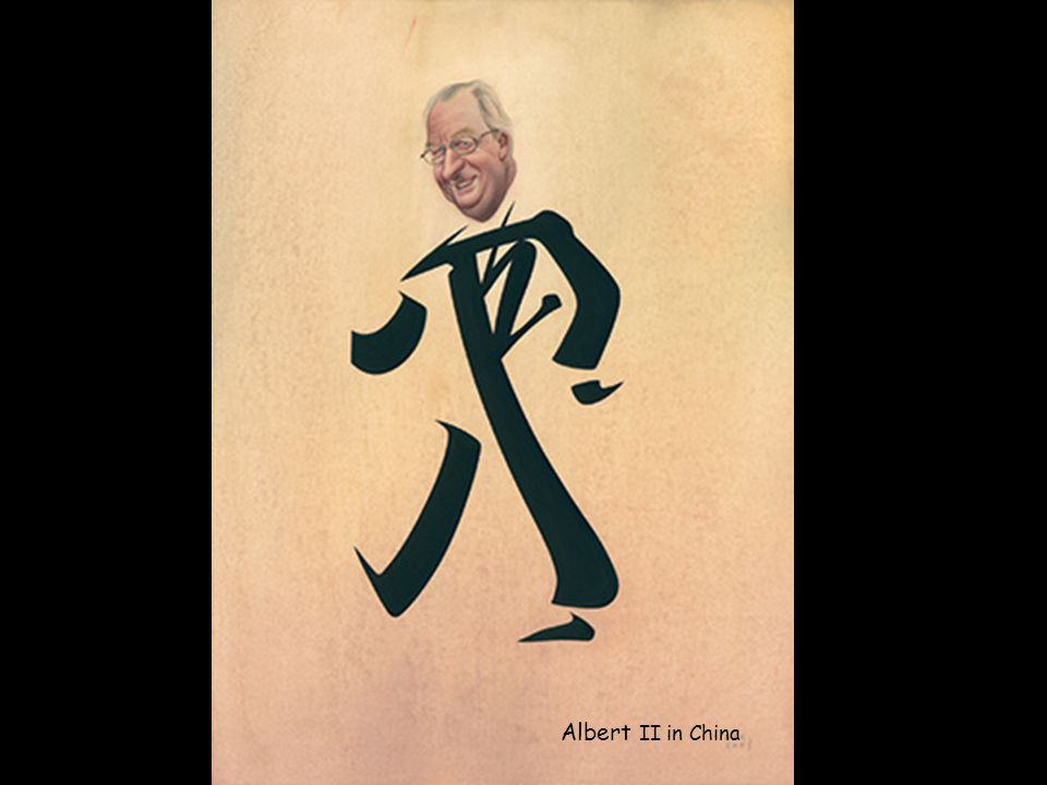 Albert II in China