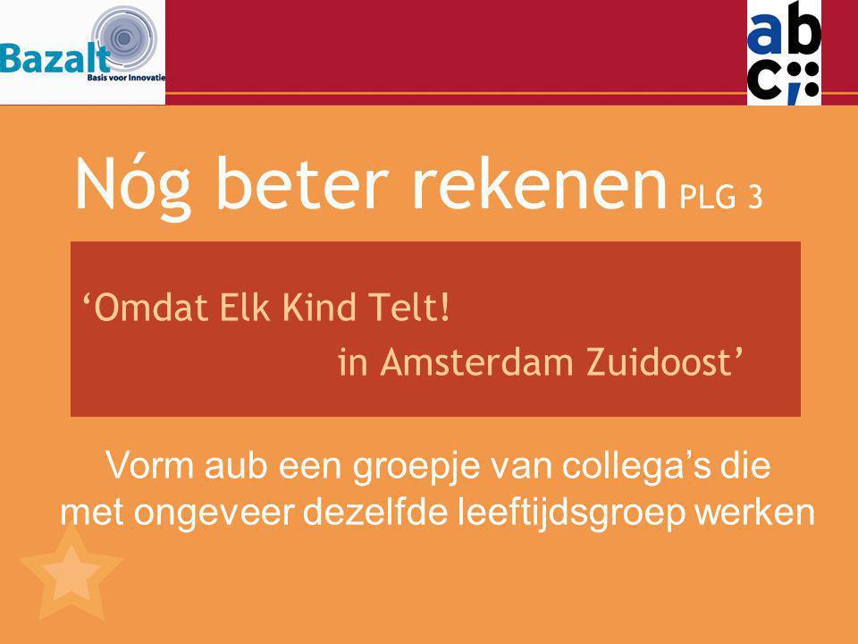 'Omdat Elk Kind Telt! in Amsterdam Zuidoost'