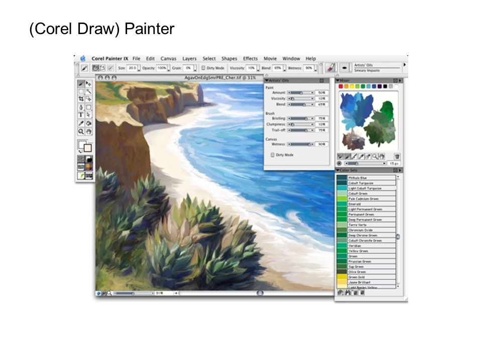 (Corel Draw) Painter