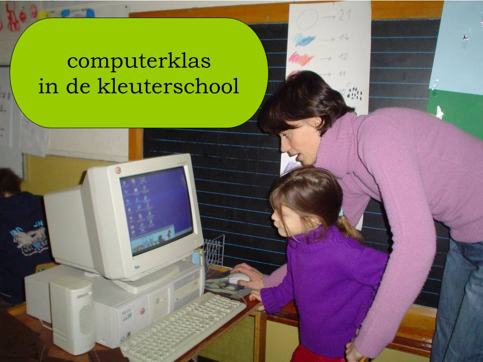 computerklas in de kleuterschool