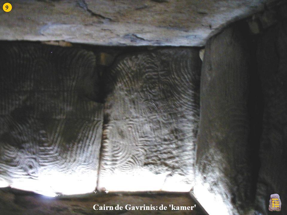 Cairn de Gavrinis: de kamer