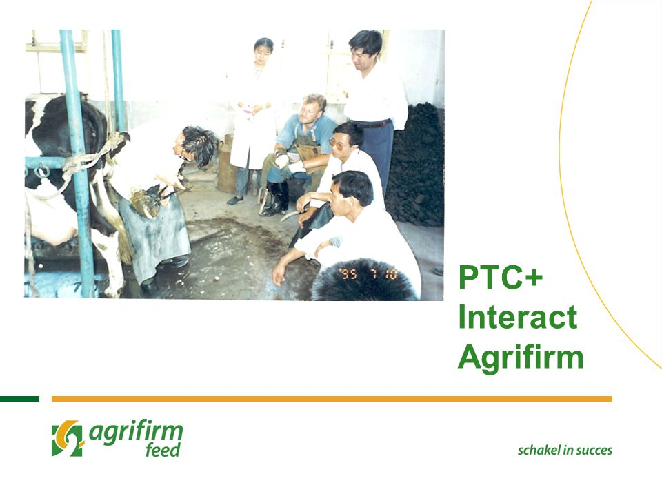 PTC+ Interact Agrifirm