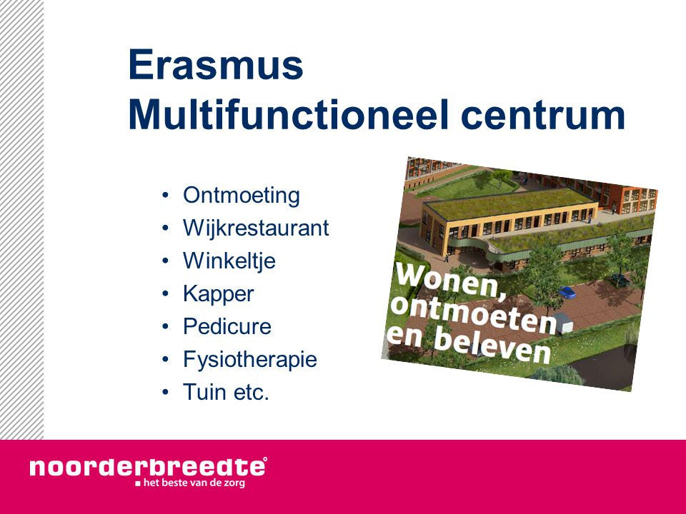 Erasmus Multifunctioneel centrum
