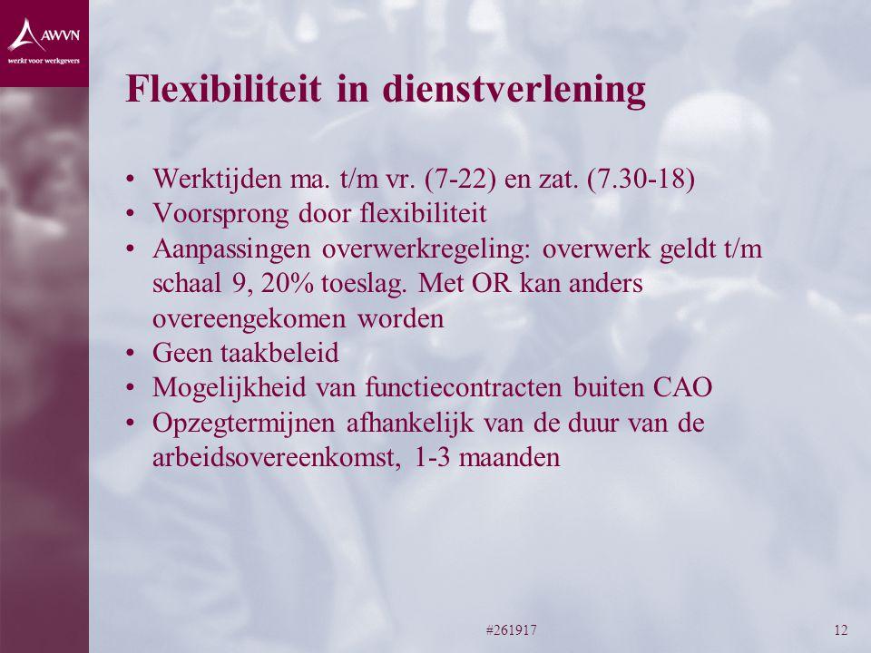 Flexibiliteit in dienstverlening